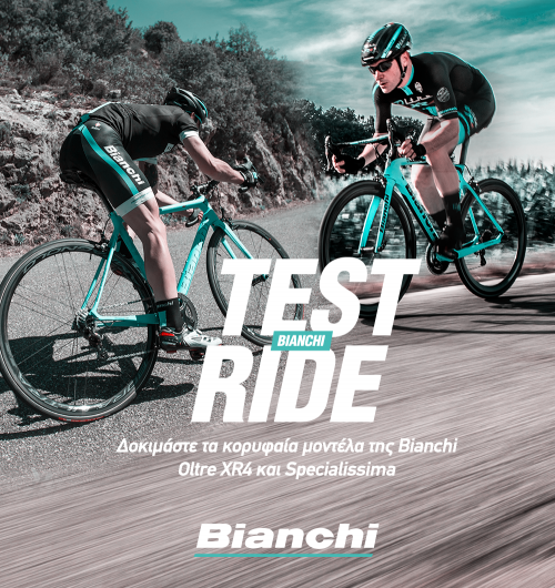 Test Ride Offer